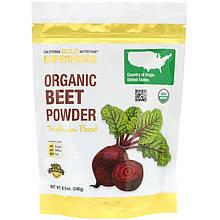 """Органический свекольный порошок California GOLD Nutrition, Superfoods """"Organic Beet Powder"""" (240 г)"""