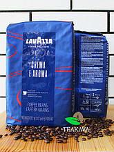 Кава в зернах Lavazza Crema e Aroma Espresso 1 кг (80/20)