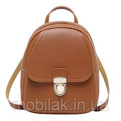 Маленький рюкзак бренда CONEED Brown