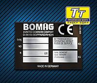 Заводская дублирующая табличка на спецтехнику BOMAG (Бомаг) Изготавливаем на все модели