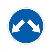 """Знак дорожный """"4.9. Объезд препятствия с правой или левой стороны"""""""