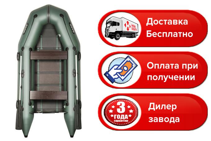 Bark BТ-310D - лодка надувная моторная Барк 310 с подвижными сиденьями и ковриком