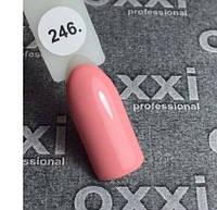 Oxxi № 246 светлый кораллово-розовый, эмаль 10 ml