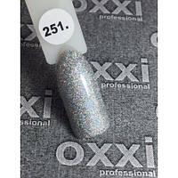 Гель-лак Окси Oxxi № 251 серебристый с голографическими блестками 10 ml