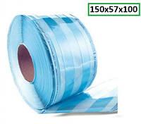 Стерилизационные рулоны со складкой Medicom 150 х 57 х 100