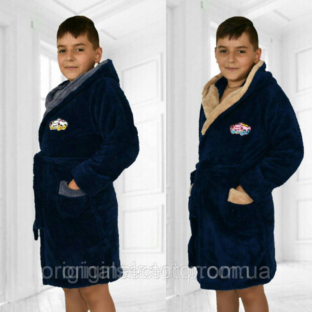 Детский банный халат для мальчика