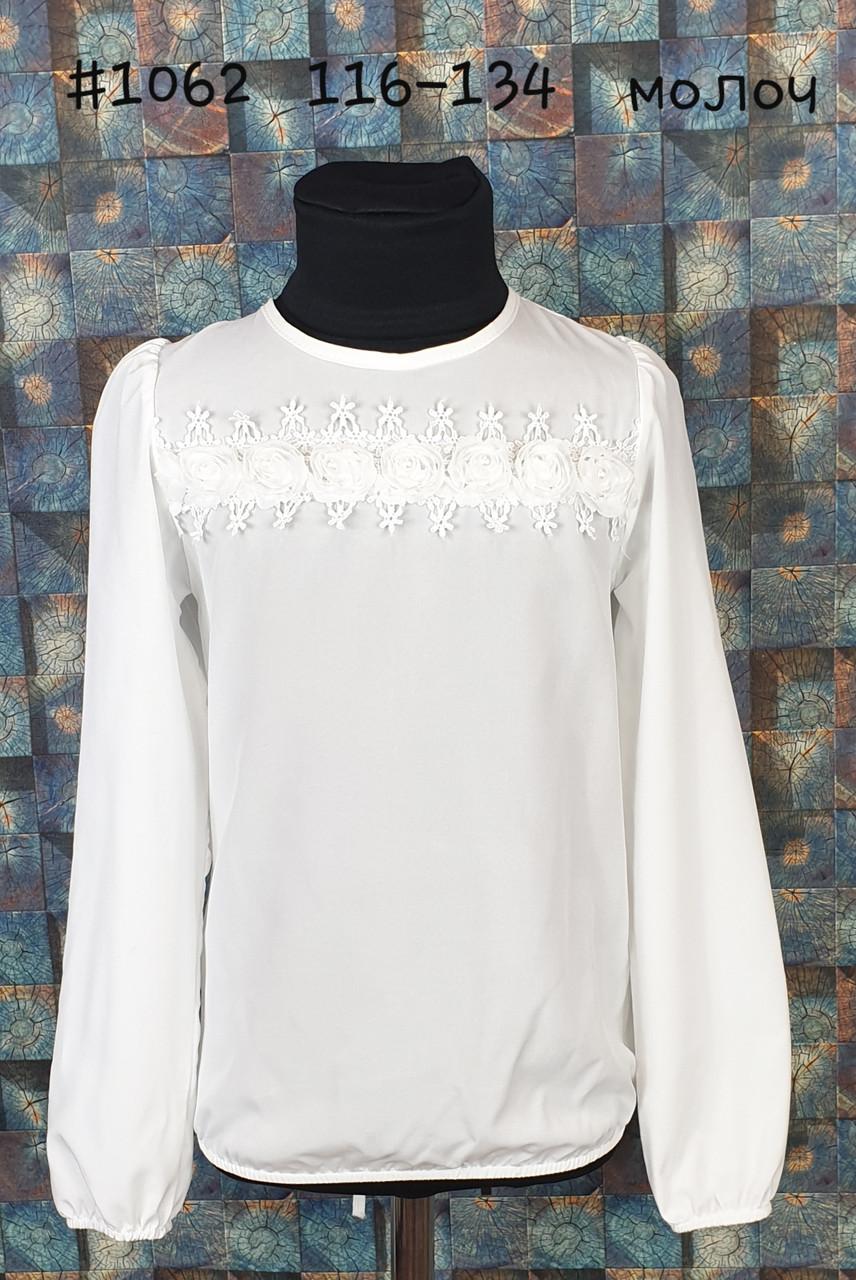 Блузка с длинным рукавом Жемчужинка 116-134  МОЛОЧНЫЙ