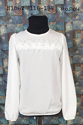 Блузка с длинным рукавом Жемчужинка 116-134  МОЛОЧНЫЙ , фото 2