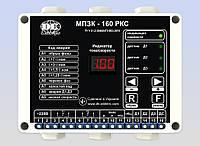 Микропроцессорный прибор защиты и контроля МПЗК-160РКС  60-120