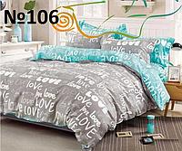 Постельное белье на резинке 2х спальный бязь