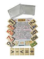 Набор HEGA  Цифры и Знаки (на магнитах), фото 1