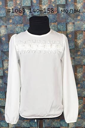 Блузка подросток с длинным рукавом Жемчужинка 140-158 МОЛОЧНЫЙ, фото 2