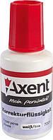 Корректор с кисточкой Axent 7001-А 20 мл