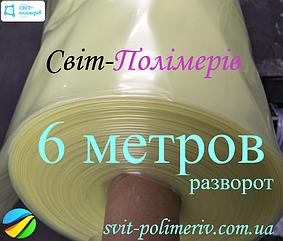 Пленка полиэтиленовая трехслойная для ПАРНИКОВ и ТЕПЛИЦ из ПЕРВИЧНОГО сырья