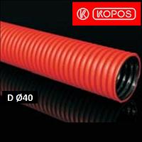 KF 09040 BA D Ø 40 мм Kopos Kopoflex. Двухслойная гибкая труба