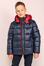 Зимняя очень теплая куртка на мальчика Никас