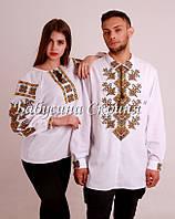 Парні вишиванки.Сорочка жіноча + сорочка чоловіча МВ-123п