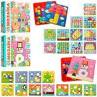 Мозаика 2929-81-1-2 детская 12 картинок 22 фигуры