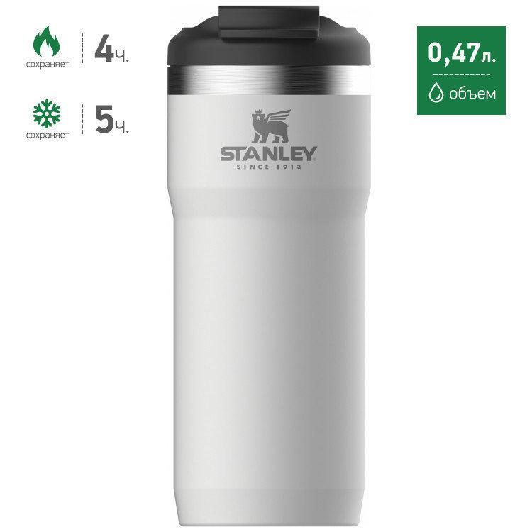 Термокружка STANLEY Classic 0.47L Twin Lock белый, черный, зеленый (10-06443-017)