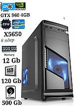 Intel I7 (XEON 12 потоков)12gb ОЗУ GTX960 2gb, 120Gb SSD, 500Gb HDD Игровой системник