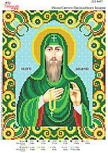 Икона Святого Преподобного Захарии №87