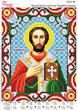 Икона Святого Тимофея (Тимура) №88