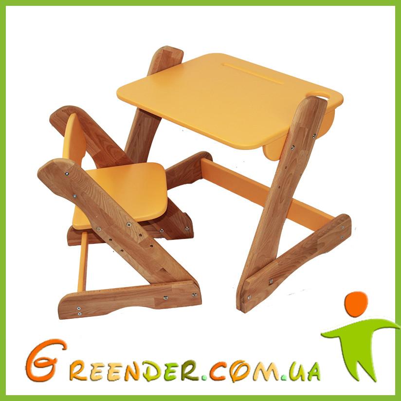 Детский столик и стульчик оранжевый от производителя! (с регулировкой)