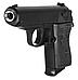 Дитячий пістолет ZM02 метал+пластик, фото 2