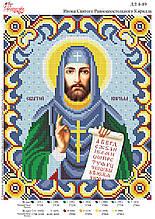 Икона Святого Равноапостольного Кирилла №89