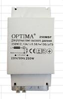 Дросель для ртутных (ДРЛ) ламп ОПТИМА 250MBF (01484)
