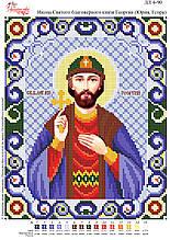 Икона Святого благоверного князя Георгия (Юрия, Егора) №90