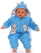 Зимний комбинезон для новорожденных Мишки голубой