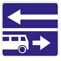 """Знак дорожный """"5.10.2. Выезд на дорогу с полосой для движения маршрутных транспортных средств"""""""