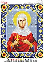 Икона Святой мученицы Валерии №92