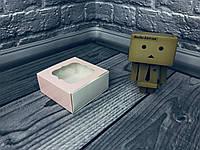 *50 шт* / Коробка для пряников / 80х80х35 мм / печать-Пудр / окно-обычн / лк, фото 1