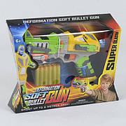 Пистолет-трансформер с мягкими патронами (бластер) SB 259