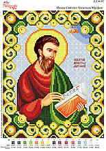 Икона Святого Апостола Матфея №97