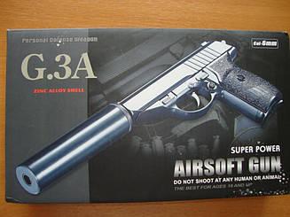 Детский металлический пистолет с глушителем,  G3A