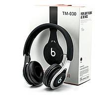 Наушники беспроводные Bluetooth Beats TM-030