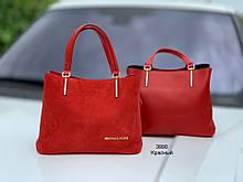 Жіноча сумка Натуральна замша і еко шкіра В наявності 3 кольори