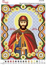 Икона Святого Блаженого князя Дмитрия №98