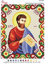 Икона Святого Апостола Марка №99