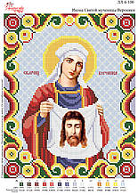 Икона Святой мученицы Вероники №100