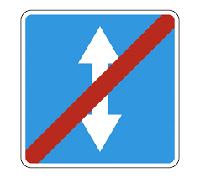 """Знак дорожный """"5.14. Конец дороги с реверсивным движением"""""""