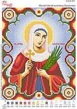 Икона Святой мученицы Валентины №101