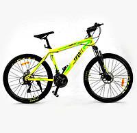 Спортивный велосипед Corso spirit 26 дюймов желтый, фото 1