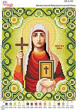 Икона Святой равноапостольной царицы Нины №103