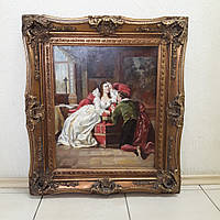 Рама для картины 20х25 см, DF121