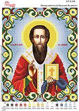 Икона Святителя Василия Великого №104