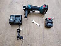 Аккумуляторна болгарка AL-FA ALCAG125 | 2 аккумулятора в комплекте | Кейс